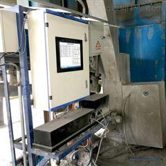 Winner7302微纳在线欧亿粒度监测仪