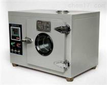 SM-5X电热恒温鼓风干燥箱 广州特价供应