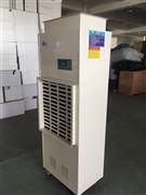 烘房用高溫除濕機