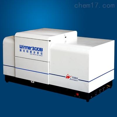 临沂菏泽烟台微纳供应智能激光粒度分析仪