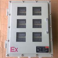 BXK振动筛防爆仪表箱