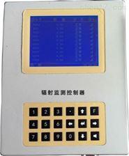 型号:ZRX-28407区域X、γ辐射监测仪