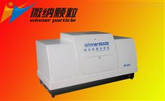 Winner2000ZD智能湿法激光粒度分析仪