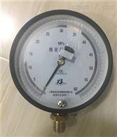 YB-150BYB-150B精密压力表价格上海自动化仪表四厂