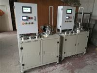 高壓反應釜配件-反應釜控制儀,實驗室反應釜專用控制儀表