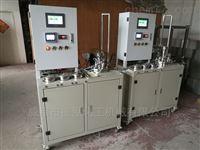 GY实验室磁力密封反应釜,实验室高压反应釜价格低,微型高压釜批发