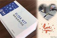 小鼠髓过氧化物酶(MPO)ELISA试剂盒