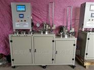NCM自控三元鋰電反應釜