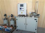 自动控制PH值实验室三元体反应釜