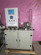 实验室小型加压搅拌釜