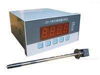 ZO-4氧化锆氧量分析仪