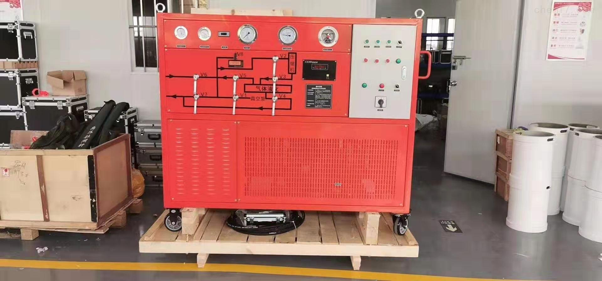 3级电力安装SF6气体回收装置