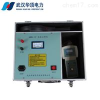 HDDL-IV电缆识别仪-电力工程用