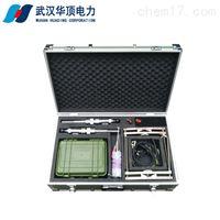 HDDL-S无线双头电缆安全刺扎器-电力工程用