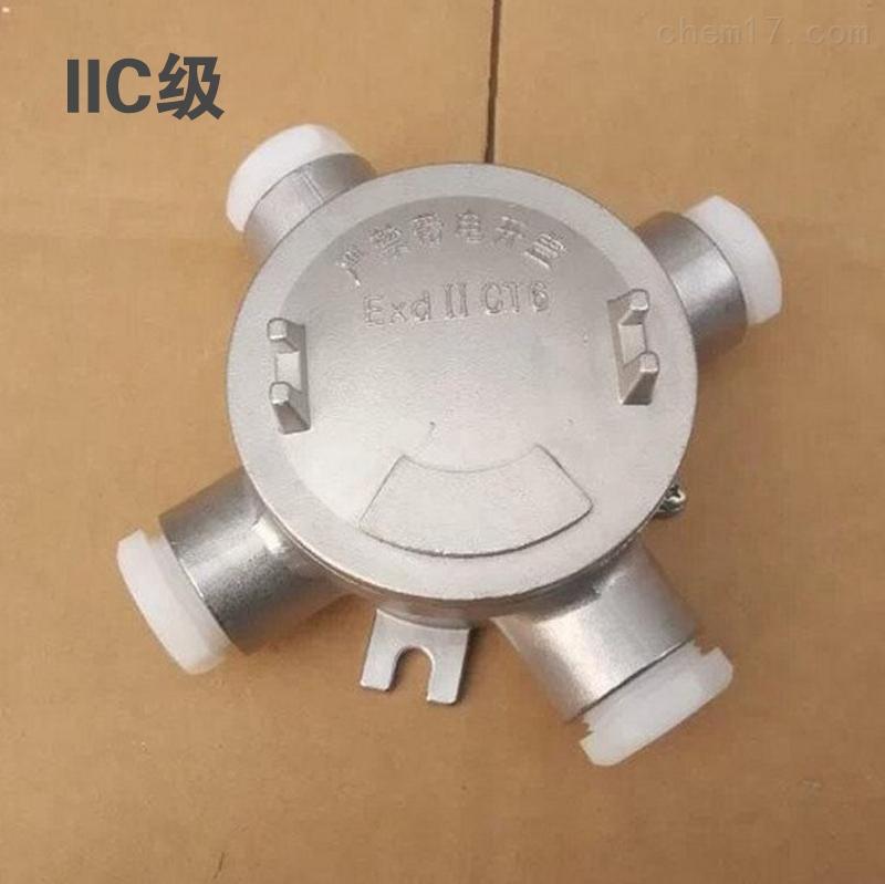 BHD51304不锈钢三通连接端子防爆接线盒