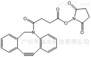 DBCO-NHS Ester 二苯基环辛炔-活性酯