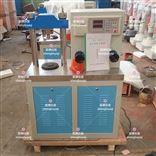 砖瓦抗压试验机/试验装置