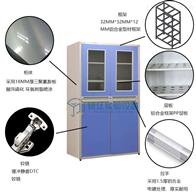 YPGYJ-27湖南实验室家具铝木样品柜 试剂柜 pp药品柜
