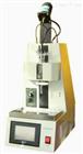 BSY-13型苯胺点自动测定仪  沈阳特价供应