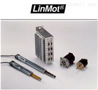 LINMOT电机