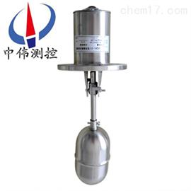 ZW-UQK浮球液位控制器