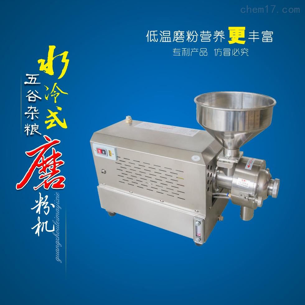 团购水冷却五谷杂粮磨粉机有优惠