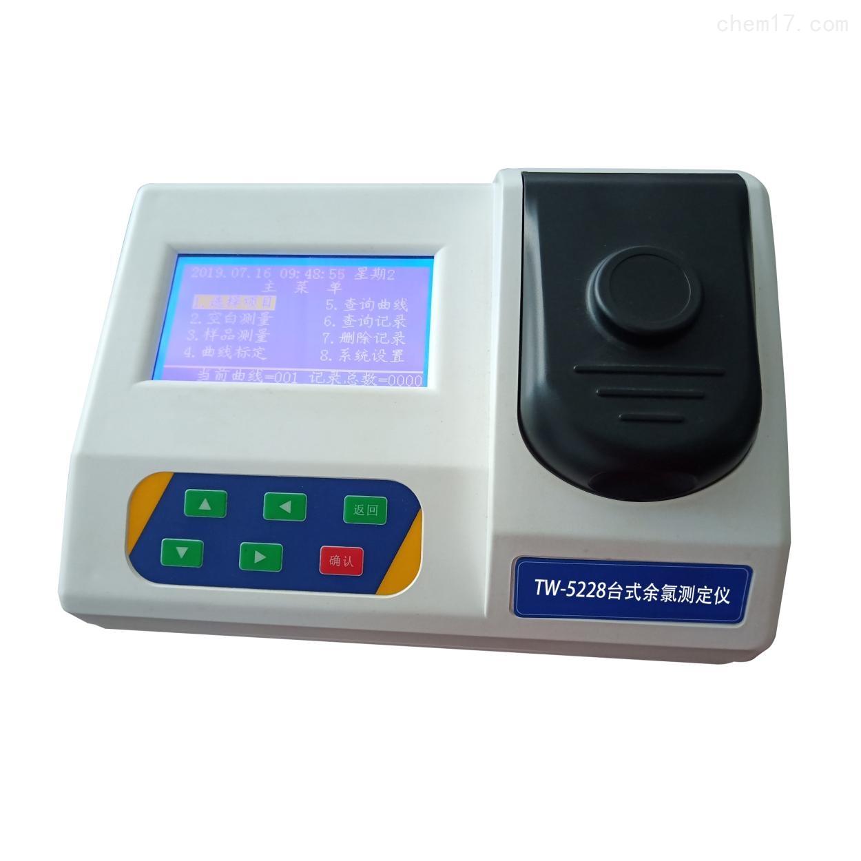 TW-5228台式余氯分析仪