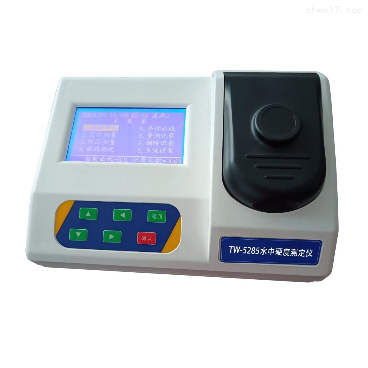 TW-5285水中硬度测定仪