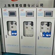 上海高品质氨氮NH3-N自动在线监测仪
