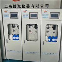 上海高品質氨氮NH3-N自動在線監測儀