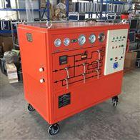 SF6气体回收装置承装修试资质设备现货