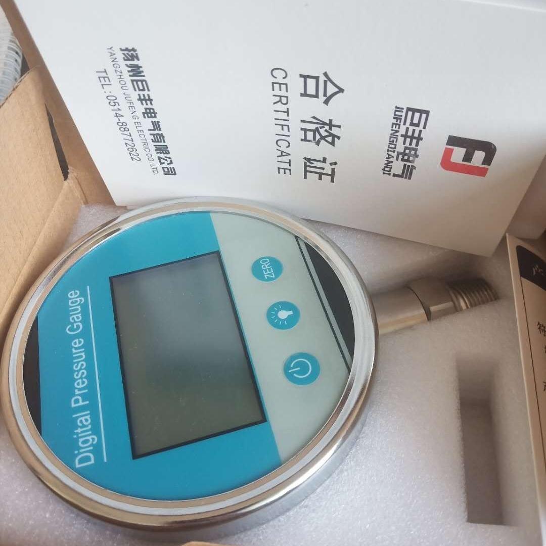 1-1000pa数字式真空计承修资质仪表设备贴牌