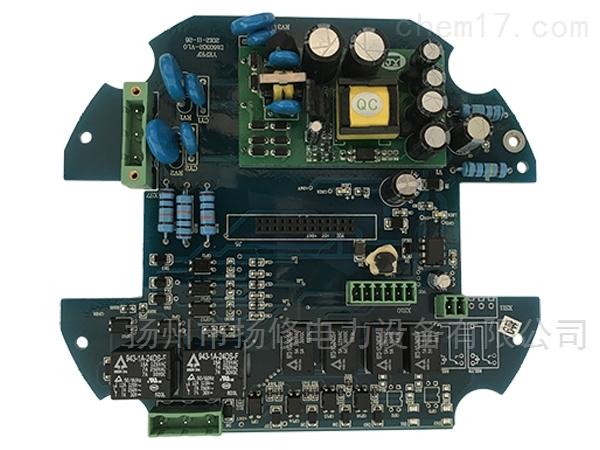 扬修电动执行机构配套配件