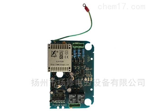 扬修电动执行机构备品配件电源板
