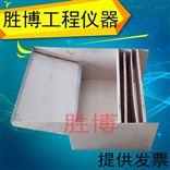 自密实混凝土全量检测仪/测定仪