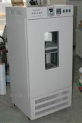 THZ-98C小容量双层空气恒温振荡器