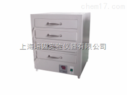 DHG-140L定制高温抽屉式烘箱