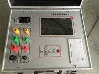20A变压器直流电阻测试仪四级资质承试