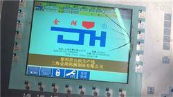 西门子触摸屏MP277触摸不灵维修