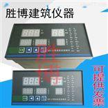 HY-3温湿度控制器