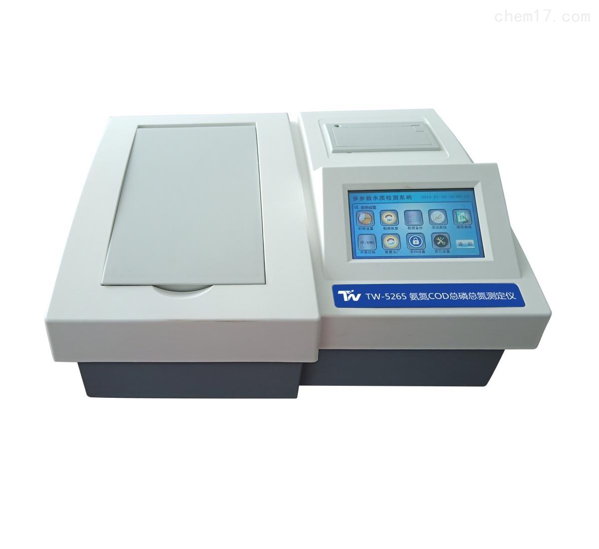 氨氮•COD•总磷•总氮测定仪