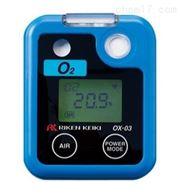 OX-03理研氧气检测仪