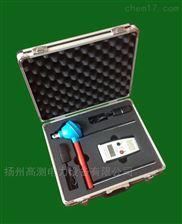 便携式绝缘子盐密度测试仪