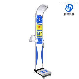 DHM-800S鼎恒成人医用身高体重秤