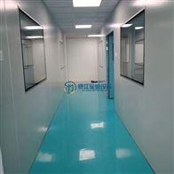 广州实验室化妆品净化车间装修