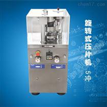 大型旋转式压片机
