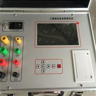变压器直流电阻测试仪支持送检四级承试仪器