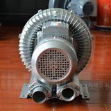 高压清洗风机 曝气清洗高压旋涡气泵