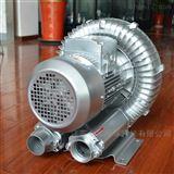 高压旋涡气泵鼓风机