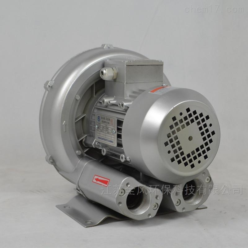 TWYX鼓风机/集塵機 高压风机